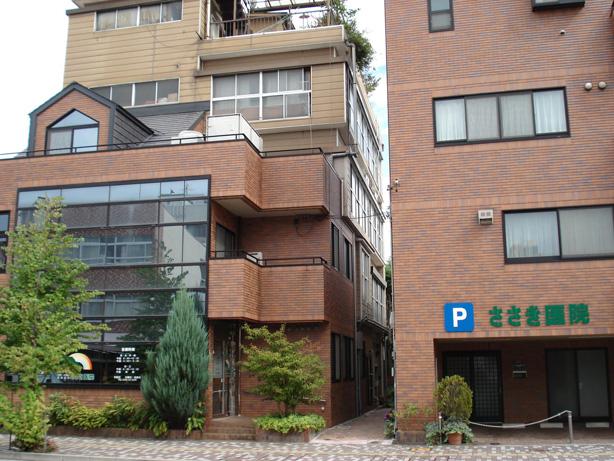 佐々木 医院